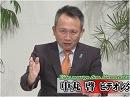 【中丸啓】二重国籍についての対応と、補正予算に見る日本の安全保障[桜H28/9/16]