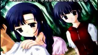 夏だから夏らしいゲームを  水夏(suika)AS+ 実況プレイ 1章-13