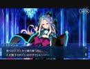 Fate/Grand Orderを実況プレイ プリズマ・コーズ編part27