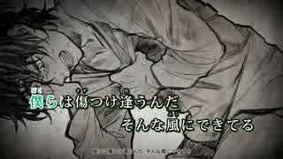 【ニコカラ】 ウルフ - CHiCO with HoneyW