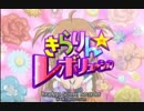 (歌ってみた)恋✩カナ/月島きらり  starring 久住小春(モーニング娘。)