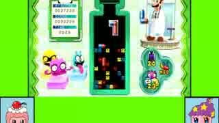 デコまじょゲーム劇場『Dr.LUIGI&細菌撲滅』