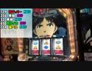 カリスマ設定師来店イベントでガチ実戦【パチスロ百万長者】#2 ごんざ編