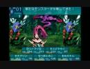 世界樹の迷宮3もやりたい人の実況プレイ Part113