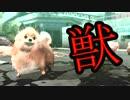 【実況】 獣と呼ばれた男が東京で生きる。