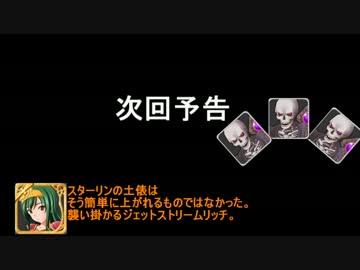 【きのさきからの招待状】第6走者の予告編