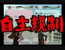 ロクでもないしばいみち1【実況】 thumbnail