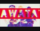 第91位:【小雨】粟田口でTacata'ってみた【Awata】 thumbnail