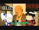 5分で殿に教わる!戦国武将!【不死鳥、小田氏治】 thumbnail