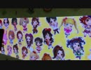 【デレステ】新宿駅に行ってきました。【9/15】