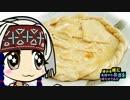 乙嫁語りの飾りパン【嫌がる娘に無理やり弁当を持たせてみた】 thumbnail
