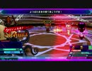 【QMA】グリムバスターズ 画境蛸マンジ編 1【TG】 thumbnail