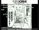 白髪教団生放送・あもかにっ!第11回アンセル生誕祭-1(2012・2/4)(高画質)
