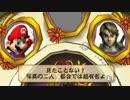 【実況】ヒーローはじめました Part4 thumbnail