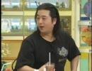 山田ボイス vs オ◎キング(架空請求業者)