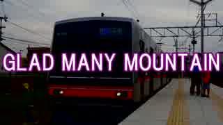 GLAD MANY MOUNTAIN【喜多山駅】