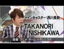 西川貴教のオールナイトニッポン 2002年10月22日 石田彰・池田秀一・林原