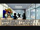 【シノビガミ】秋空に雪舞えば part2【実卓リプレイ】