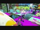 【Splatoon】無印ジェットスイーパーでイカを撃ち抜く!part.5【元S+99】
