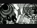 【鏡音リン・レンV4X】 SMALL 1995 ROOMS 【90年代風オリジナ...