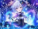 【アナスタシア生誕祭】【デレマスアレンジ】Nebula Sky【ビーカーP】 thumbnail
