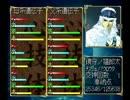 ◆俺の屍を越えてゆけ 実況プレイ◆part74