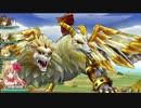 【乖離性MA】プレイ動画 ホワイトキマイラ超弩級6c〆 山羊規定