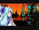 【VOICEROID実況】茜ちゃんの宇宙探索 9
