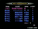 Name Entry (improv) v1.0.0 - アレンジしてみた - SEGA Galaxy Force II