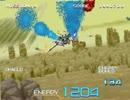 Alone Fighter v1.1.3 - アレンジしてみた - SEGA Galaxy Force II