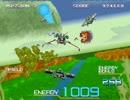 Take Back v1.2.5 - アレンジしてみた - SEGA Galaxy Force II