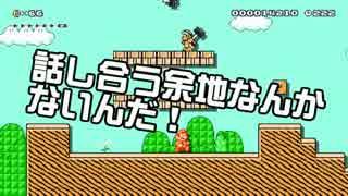 【ガルナ/オワタP】改造マリオをつくろう!【stage:61】