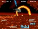 Defeat v2.6.5 - アレンジしてみた - SEGA Galaxy Force II