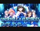 【モバマスリミックス】咲いてjewel(nmk Eurobeat mix)