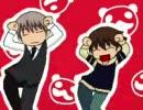 【腐向け】ウマウマで純情ロマンチカの表紙を振り返る!4~6巻 thumbnail