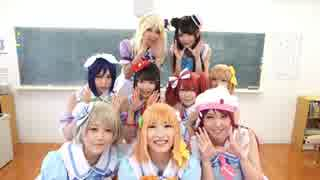 Love Live sunshine Cosplay