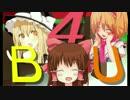 B4Kッキ―☆