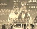 2016_09_19_横浜DeNAベイスターズCS進出
