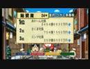 【桃鉄】初心者vsサクマエンマpart11.12