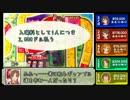 【卓ゲm@ster】ニュージェネ+ポジパで人生ゲーム!part4