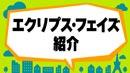 ロール&ロールチャンネル 第14回(録画) その2-2