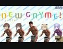 NEW GAYME! OP 「ホモ特有のSAKURAスキップ」