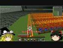 【Minecraft】工業の力で巨大都市を築くpart26【マイクラゆっくり実況】