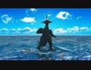 サメの歌 ギララ編