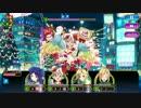 【モンはれ】大魔界の聖夜!魔界級