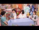 アイキャラ #9【シーズン2】