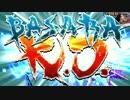 【MUGEN】 凶&狂オールスターバトル 超乱闘世紀末ランセレ杯part85