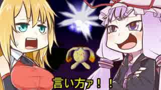 【ドカポンDX】ゆかり達ゎ・・・ズッ友だょ! part10【VOICEROID+実況】
