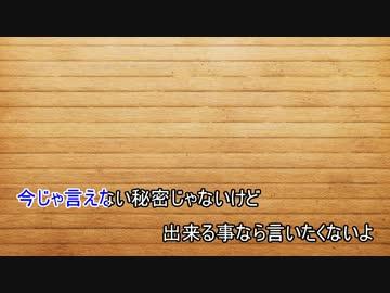 【ニコカラ】無能の俺ら(N.O.skill mans)【カラオケ配信プログラム】