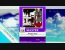 【譜面確認用】Angel dust MASTER【チュウニズム外部出力】